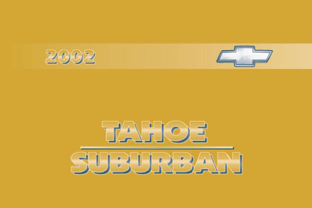 2002 Chevrolet Tahoe owners manual