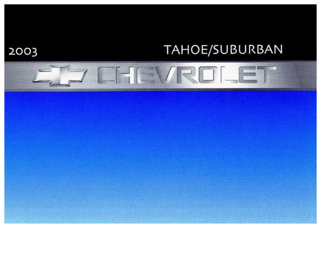2003 Chevrolet Tahoe owners manual