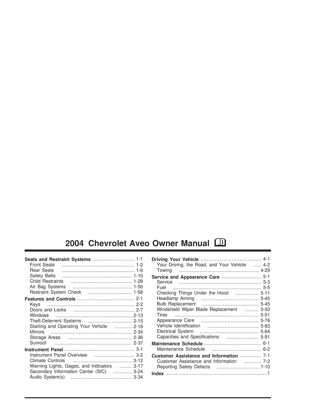 2004 Chevrolet Aveo owners manual