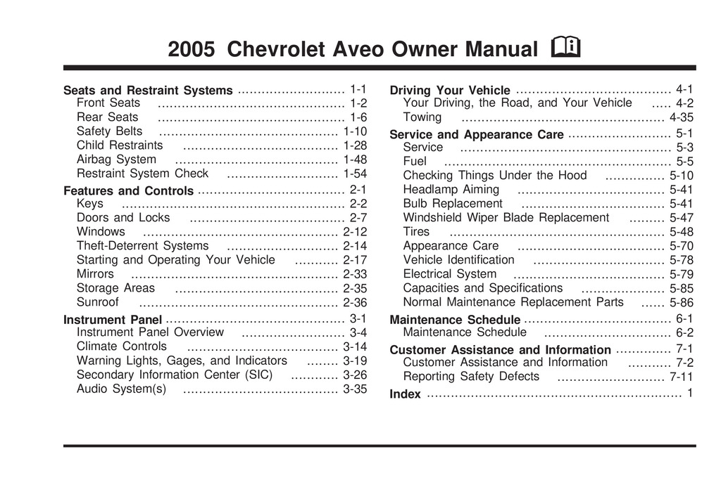 2005 Chevrolet Aveo owners manual