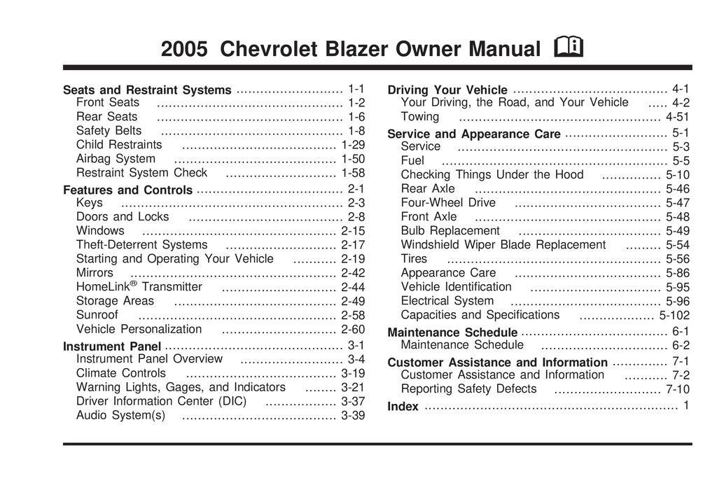 2005 Chevrolet Blazer owners manual