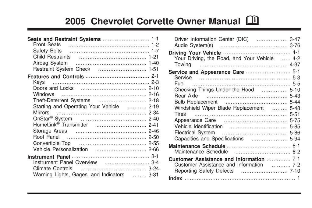 2005 Chevrolet Corvette owners manual