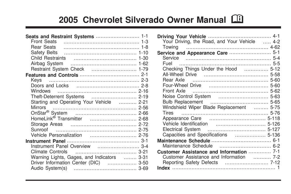 2005 Chevrolet Silverado owners manual