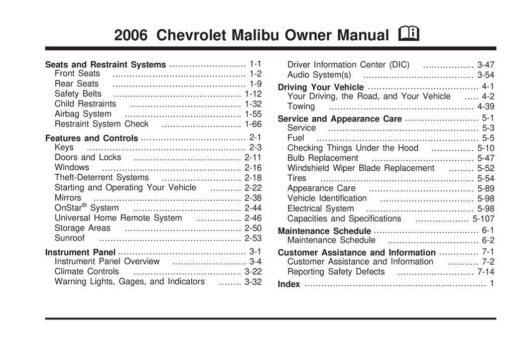 2006 Chevrolet Malibu owners manual