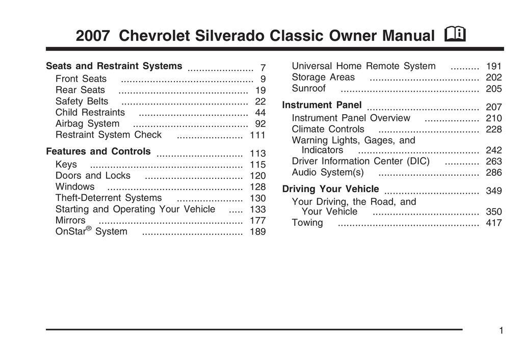 2007 Chevrolet Silverado owners manual