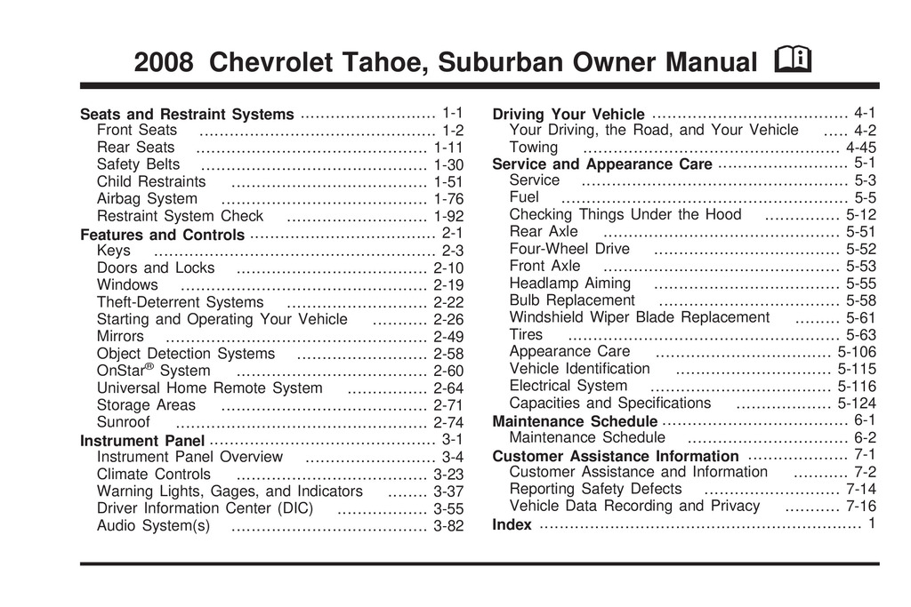 2008 Chevrolet Tahoe owners manual