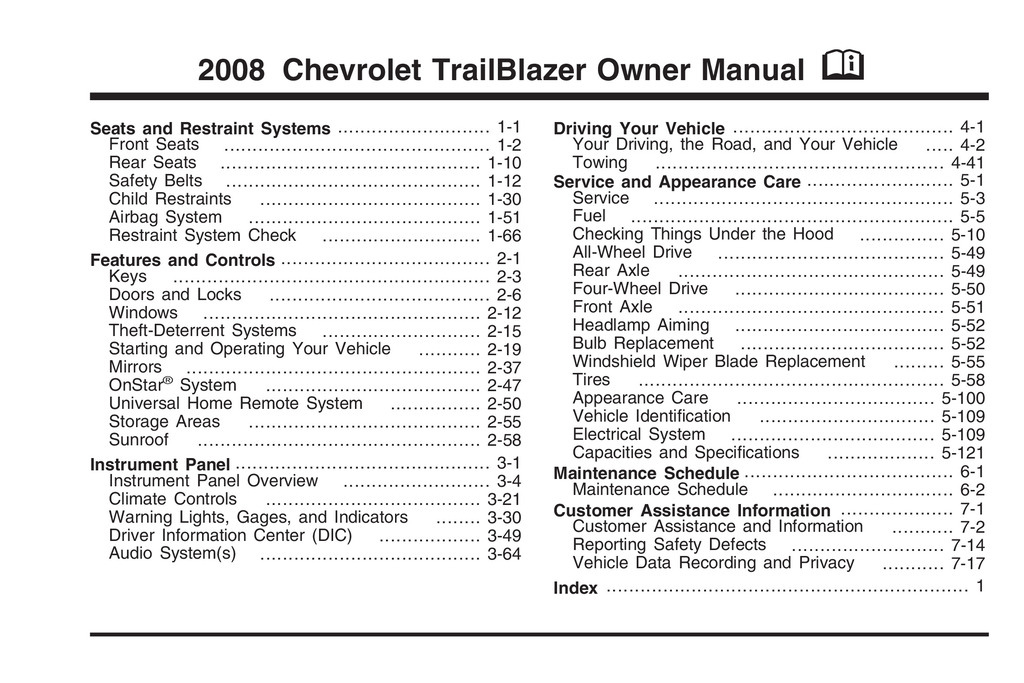 2008 Chevrolet Trailblazer owners manual