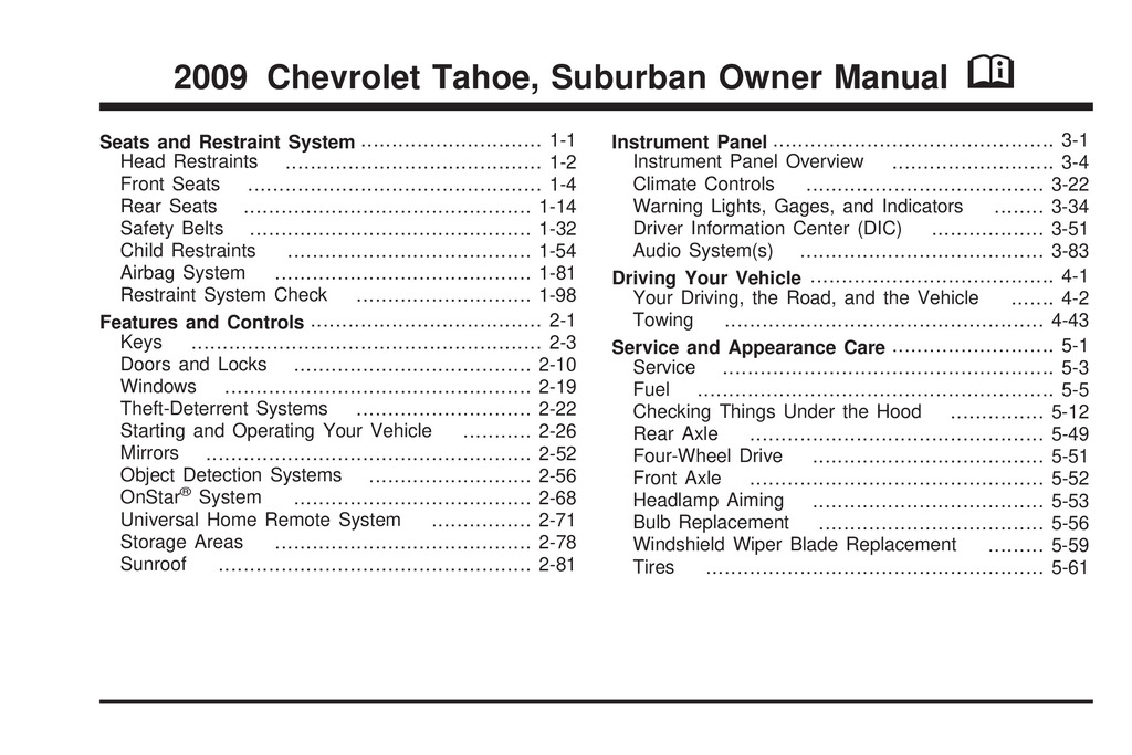 2009 Chevrolet Tahoe owners manual