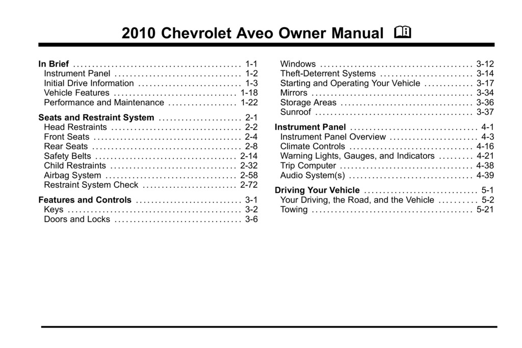 2010 Chevrolet Aveo owners manual