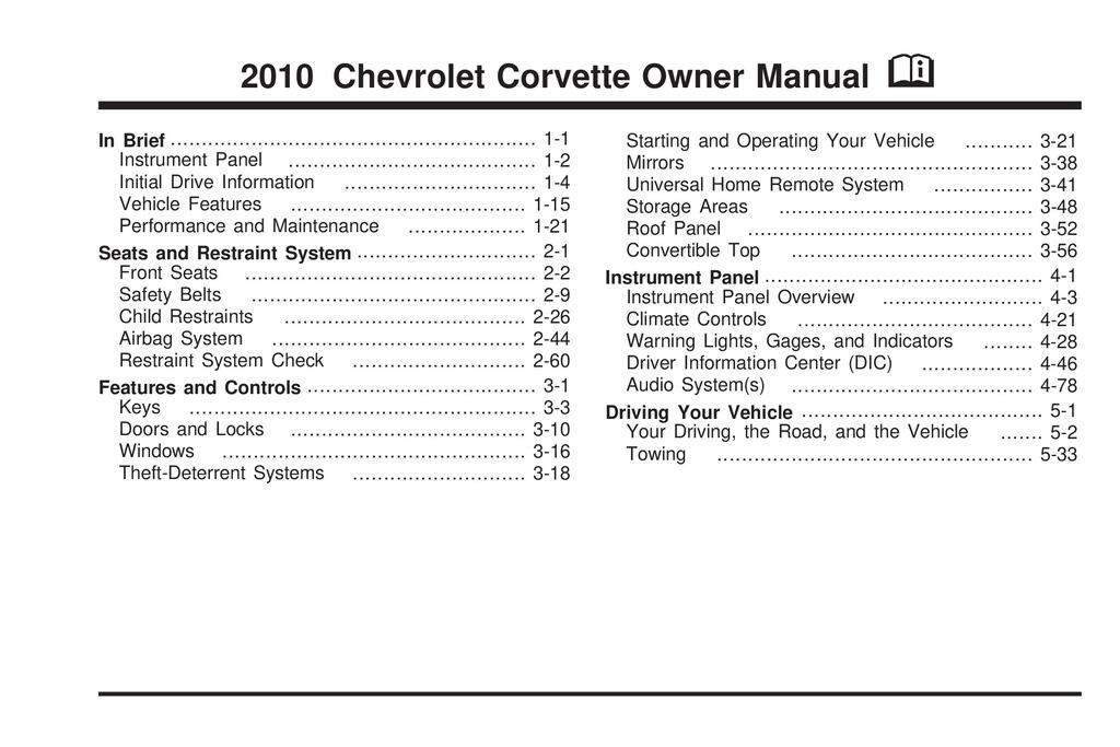 2010 Chevrolet Corvette owners manual