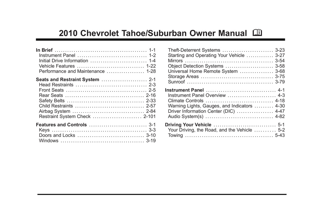 2010 Chevrolet Suburban owners manual