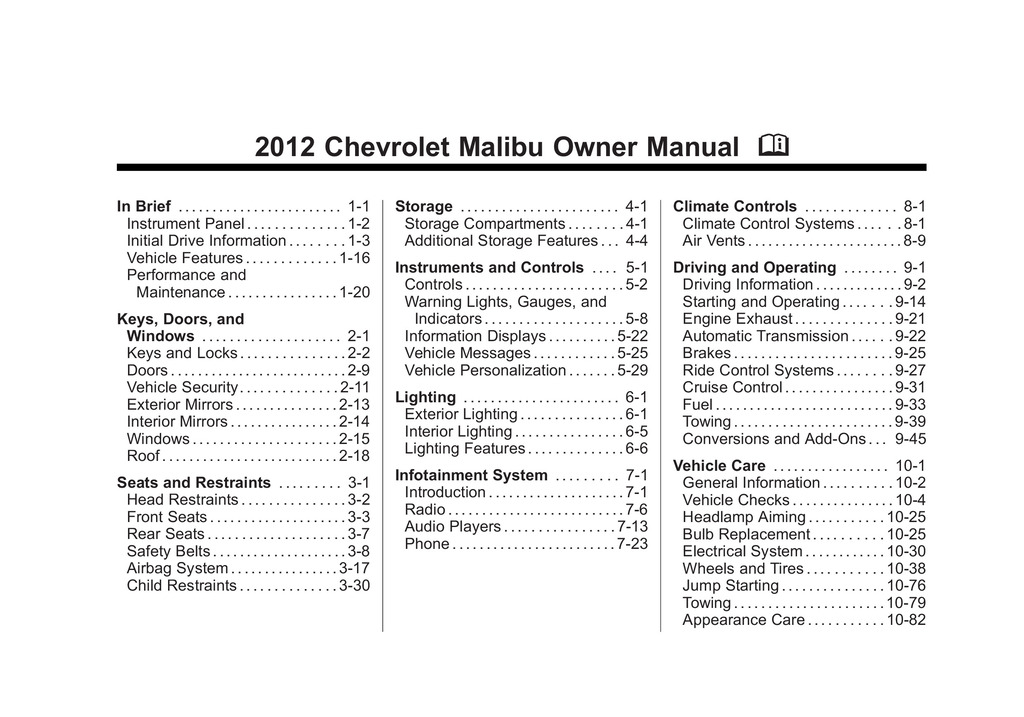 2012 Chevrolet Malibu owners manual