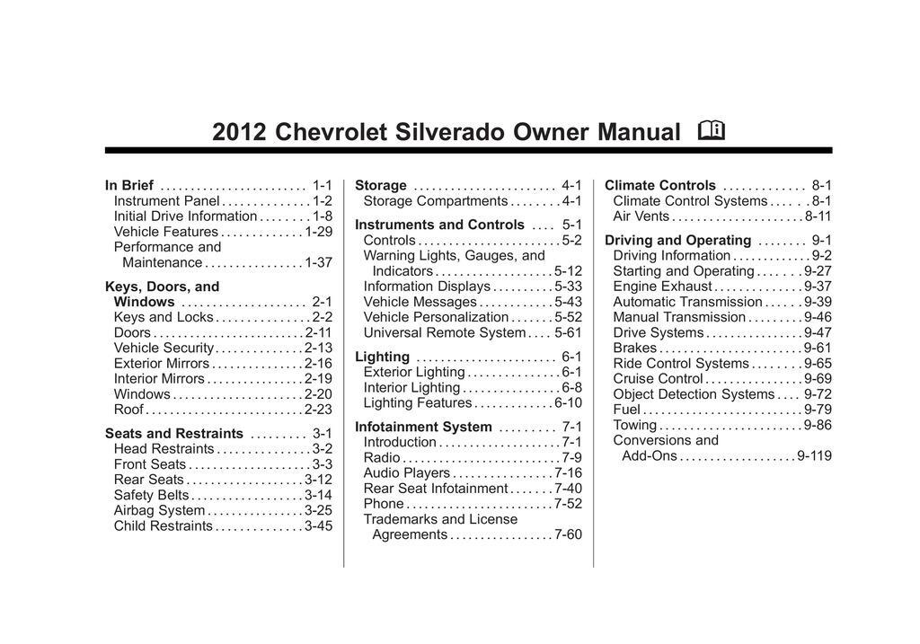 2012 Chevrolet Silverado owners manual