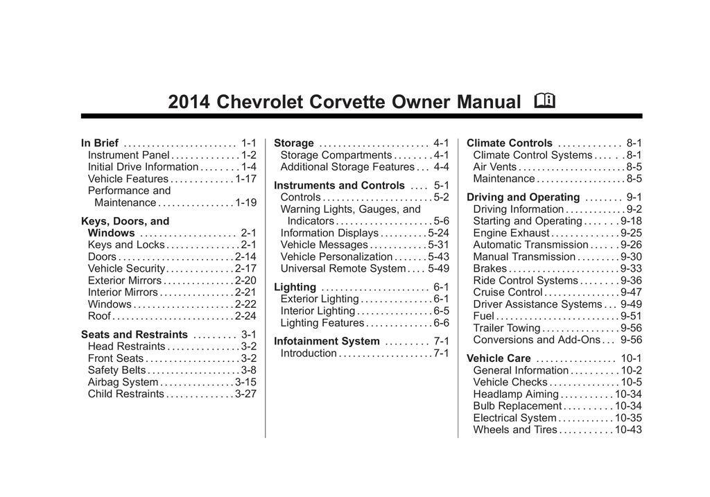 2014 Chevrolet Corvette owners manual