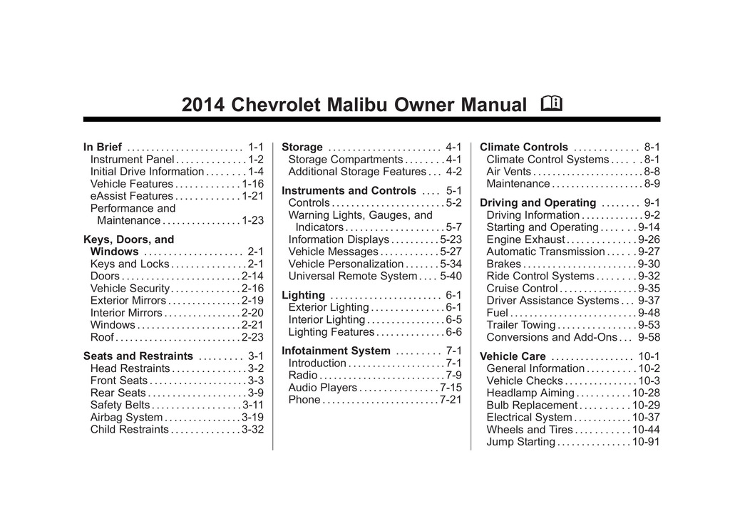 2014 Chevrolet Malibu owners manual