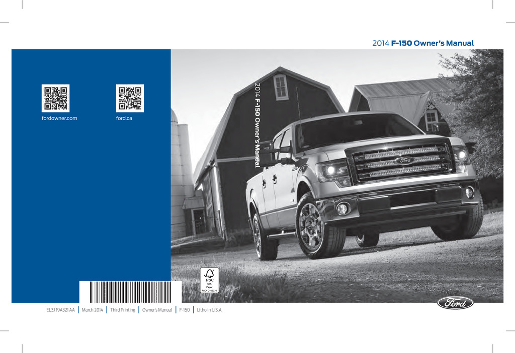 2014 Ford F150 owners manual