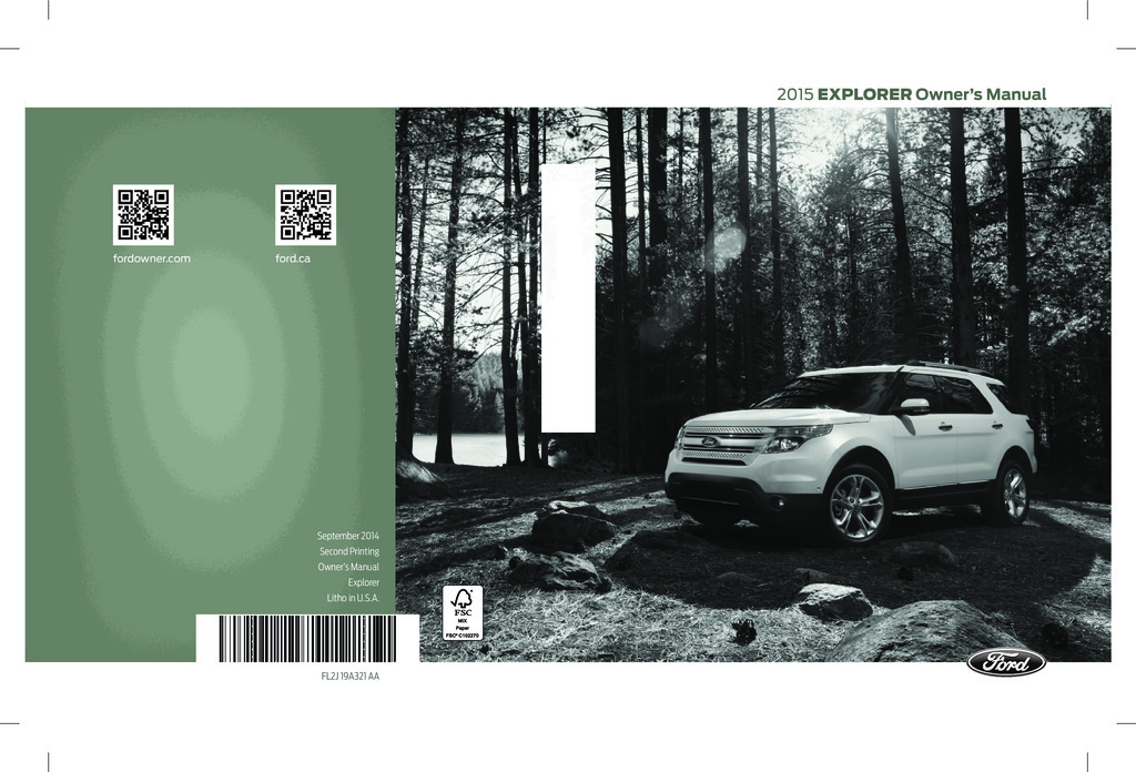 2015 Ford Explorer owners manual
