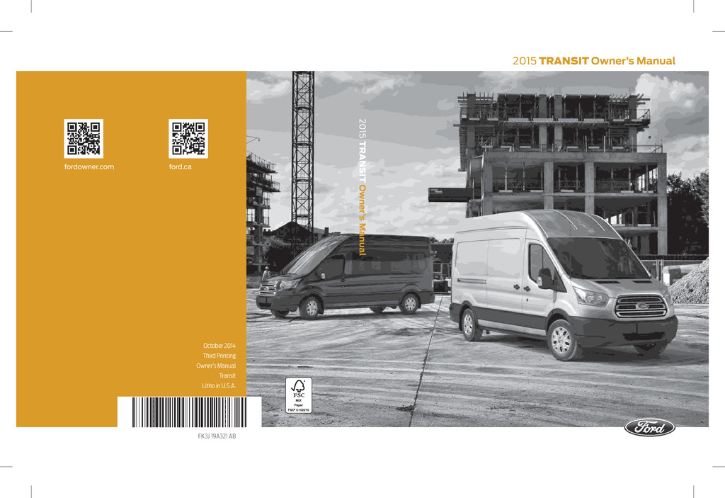 2015 Ford Transit owners manual