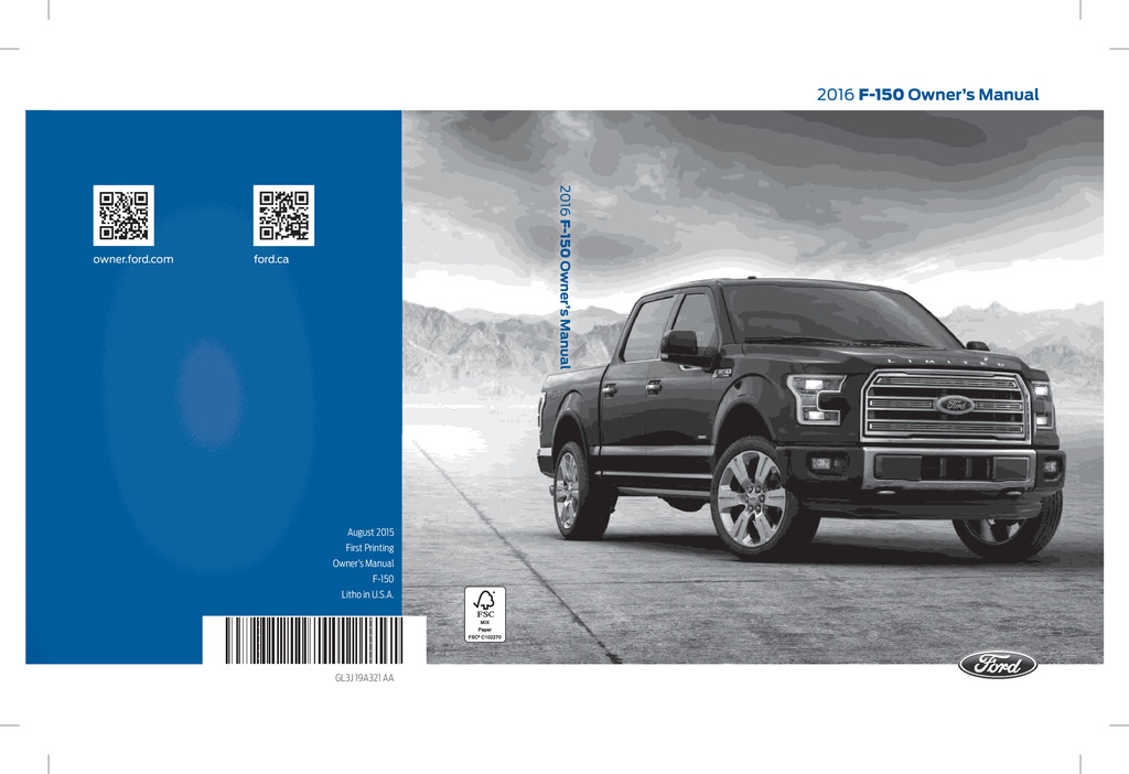 2016 Ford F150 owners manual