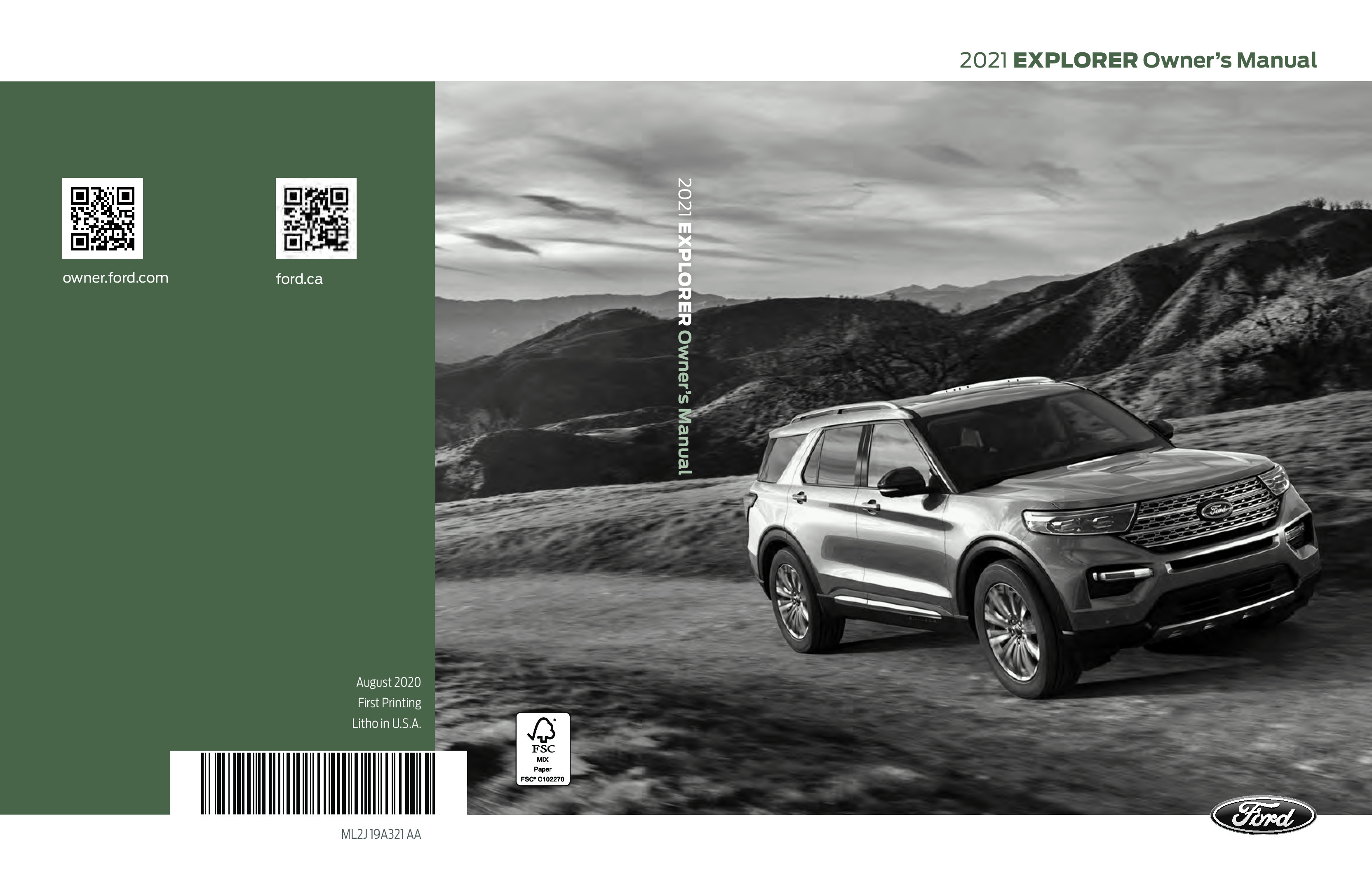 2021 Ford Explorer owners manual