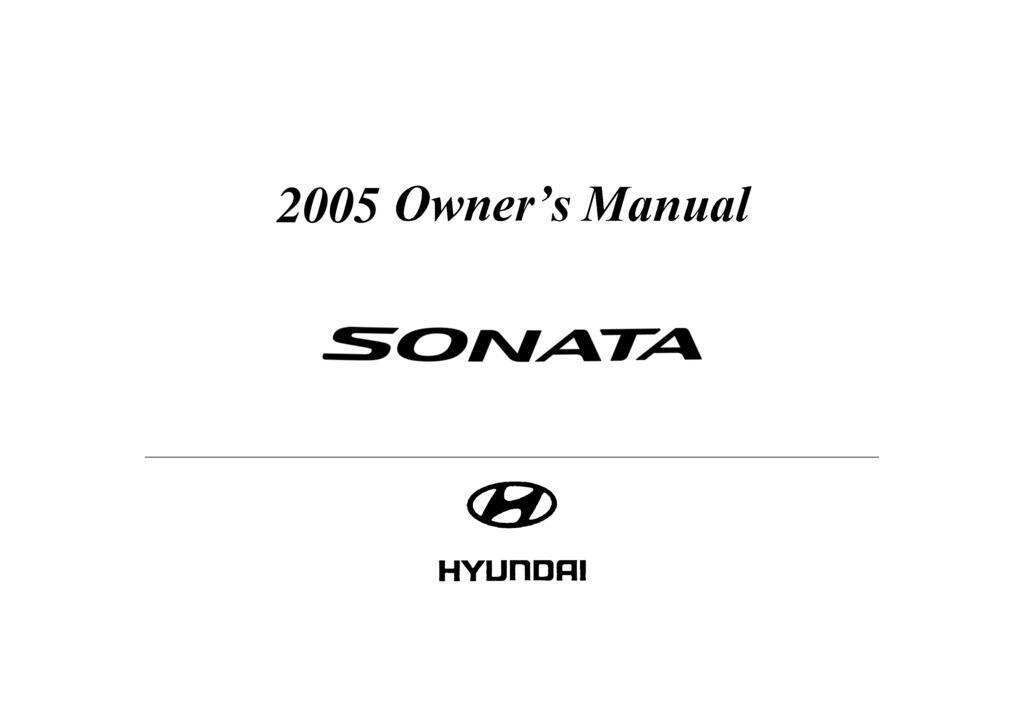 2005 Hyundai Sonata owners manual