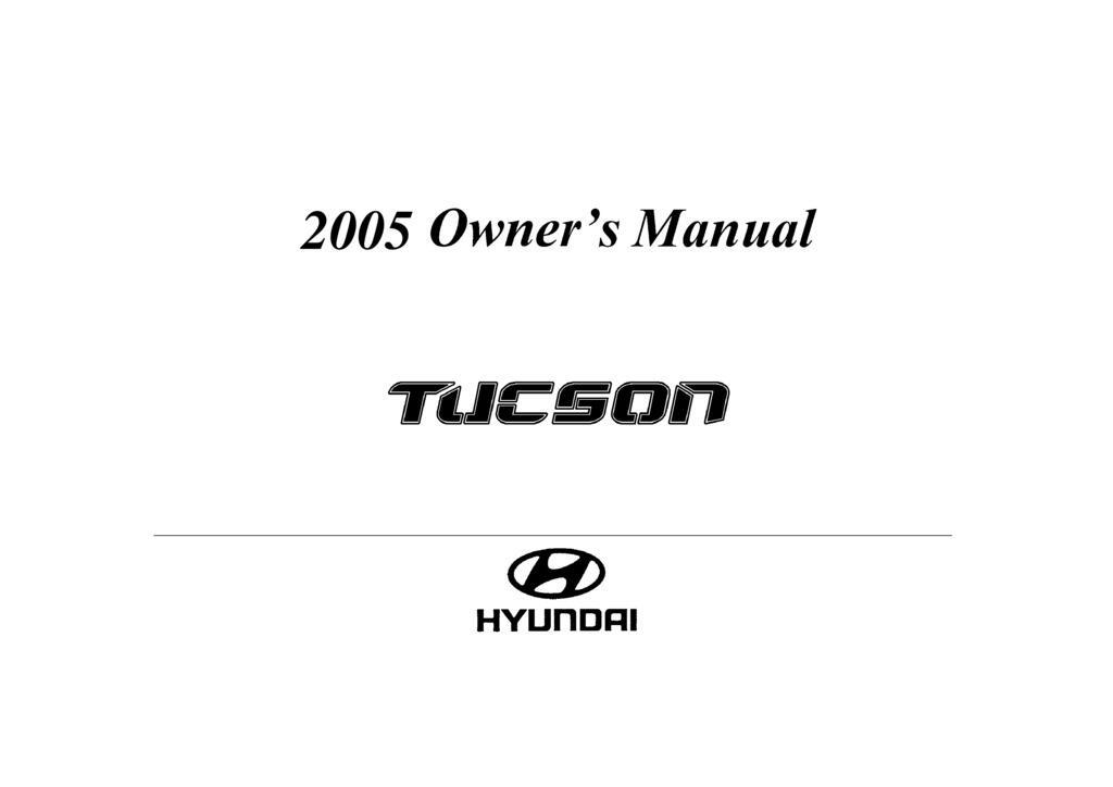2005 Hyundai Tucson owners manual
