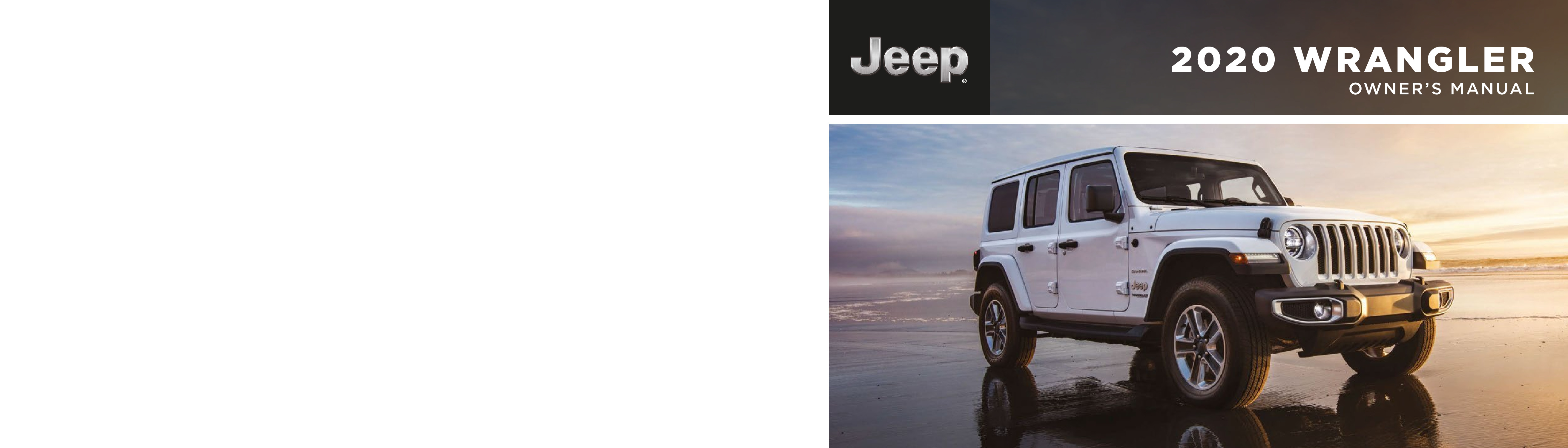 2020 Jeep Wrangler Unlimited owners manual