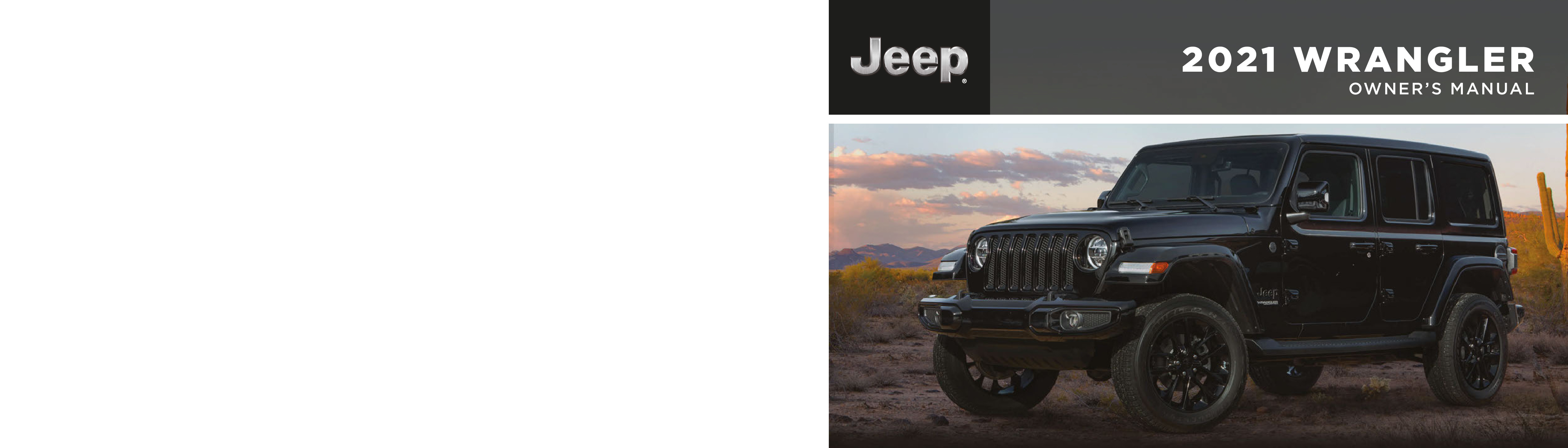 2021 Jeep Wrangler owners manual
