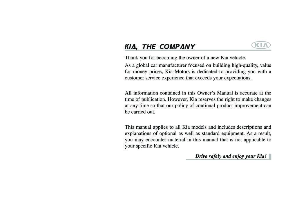 2011 Kia Optima owners manual