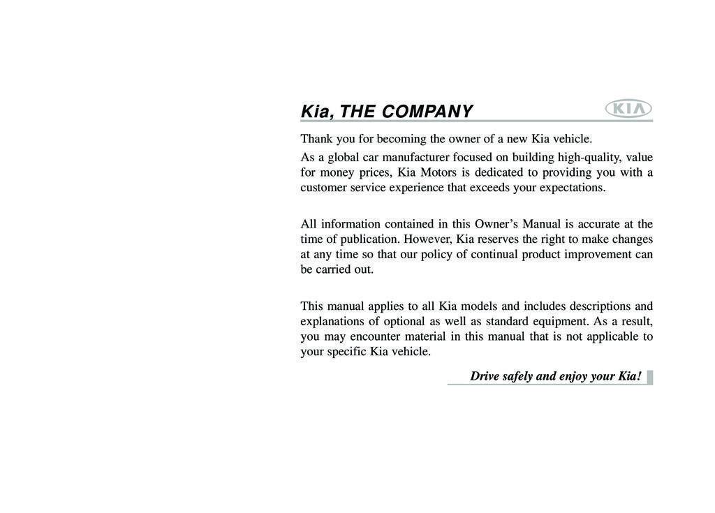2013 Kia Optima owners manual