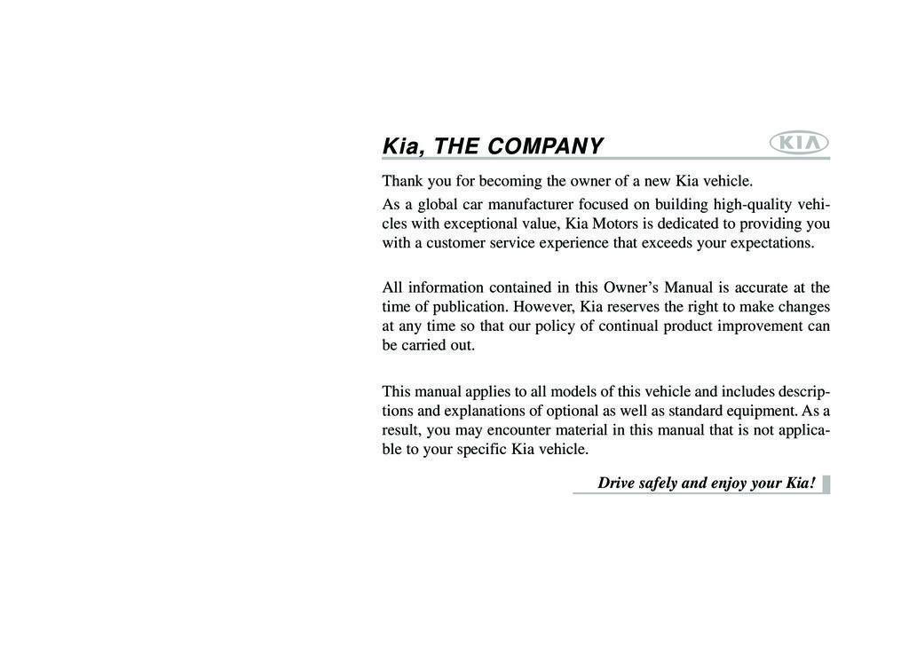 2014 Kia Cadenza owners manual