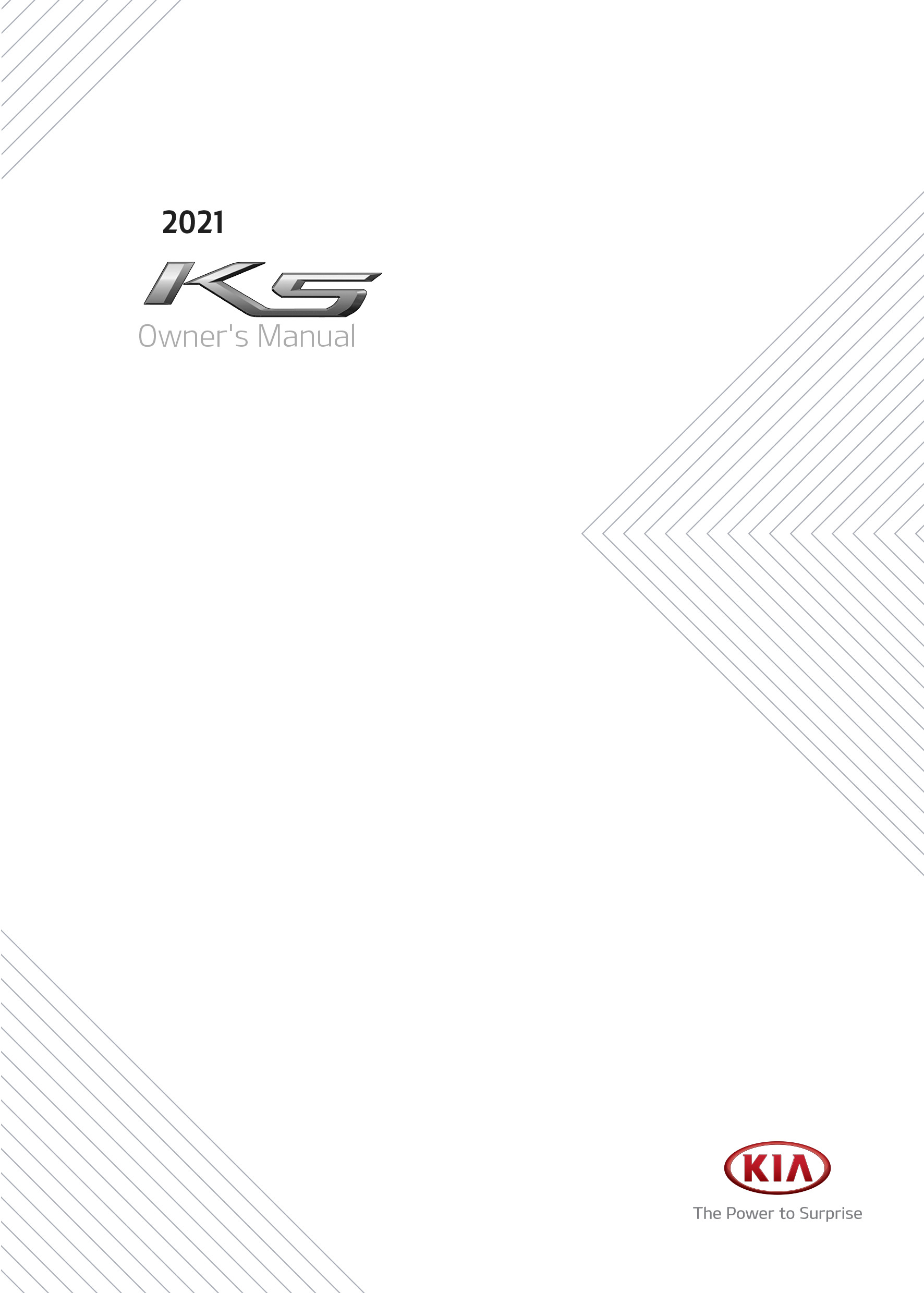 2021 Kia K5 owners manual