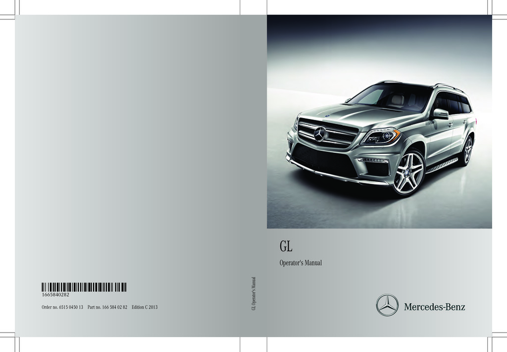 2013 Mercedes-Benz GL owners manual