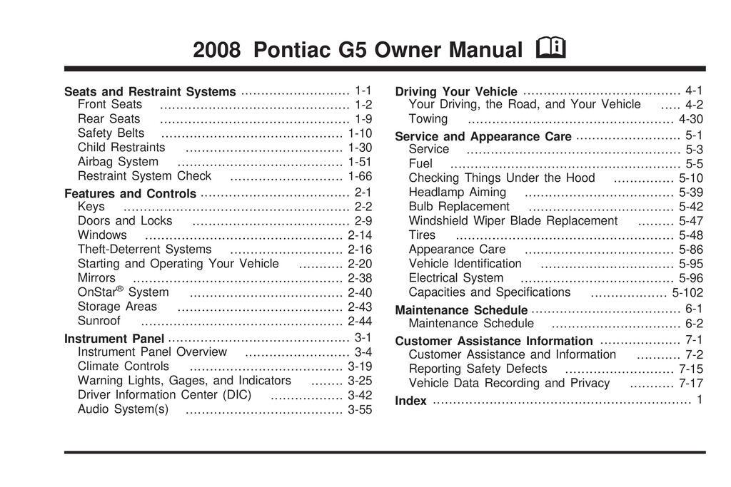 2008 Pontiac G5 owners manual