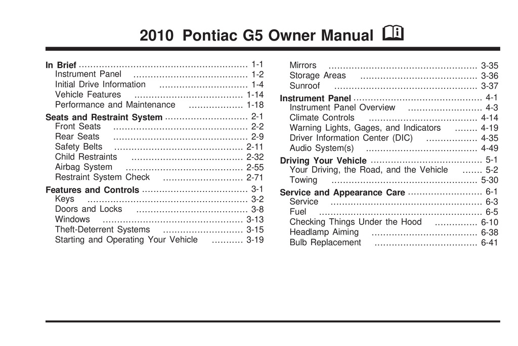 2010 Pontiac G5 owners manual